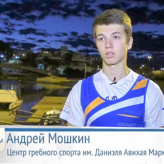 תמונת נער בחוג עם כותרת ברוסית