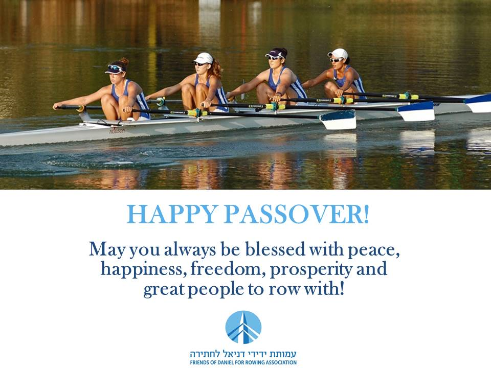 Women quad boat, Passover Greetings